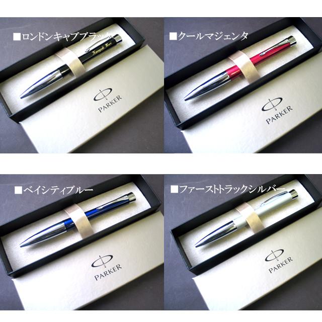 pen_02